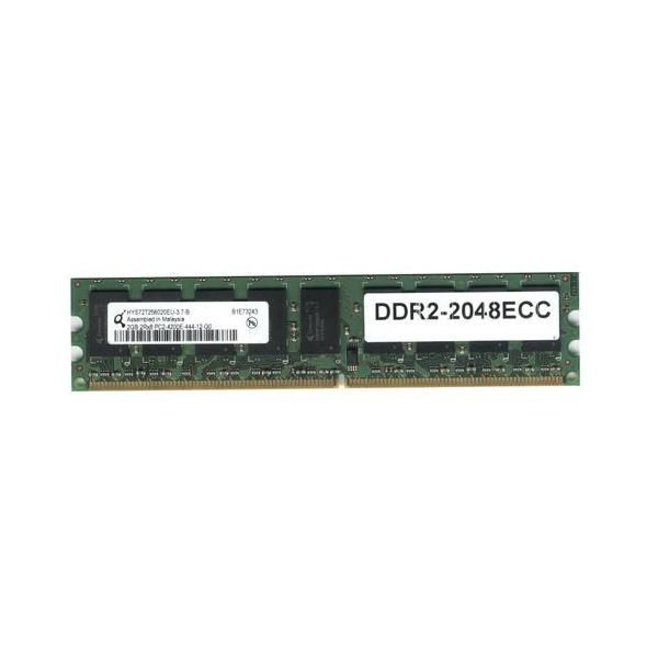 Areca 2GB ARC-800MHz DDR2 2048 REG ECC for ARC-1880IX Serie